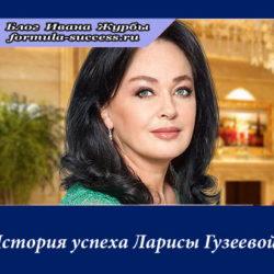 Лариса Гузеева, биография, национальность, детство, личная жизнь